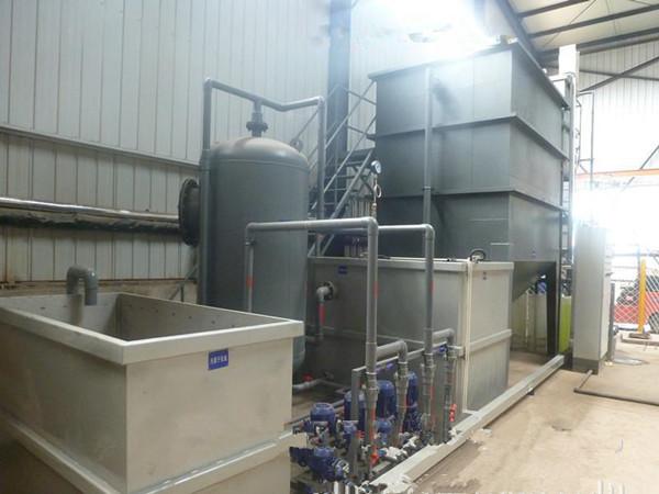 30T磷化废水处理设备.jpg