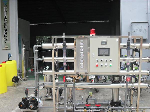 2T磷化废水设备处理.jpg