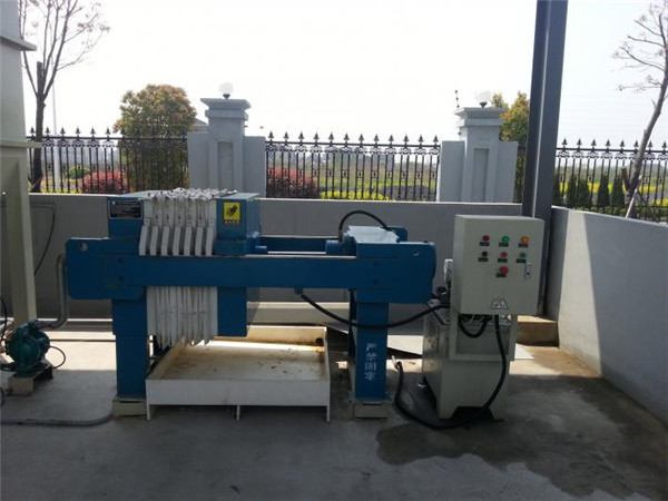 20T磷化废水处理设备.jpg
