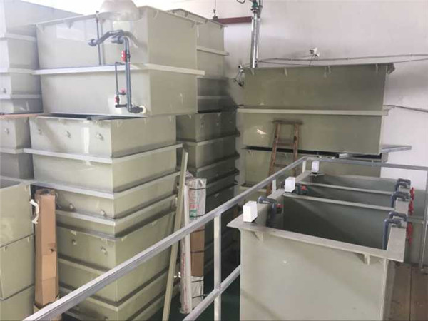 8T/D磷化废水处理设备